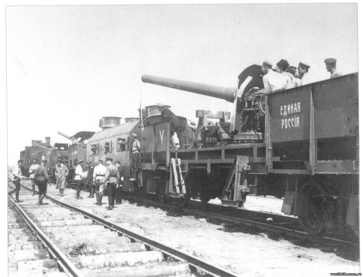 Civilian war the armored trains of the white forces